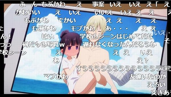 9話 (4)