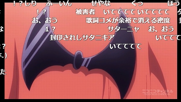 8話 (9)