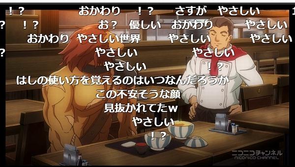 5話 (27)