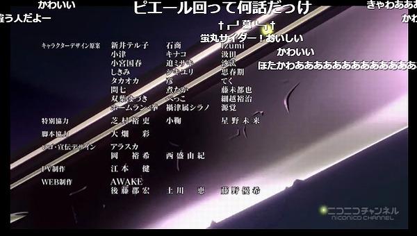 10話 (147)