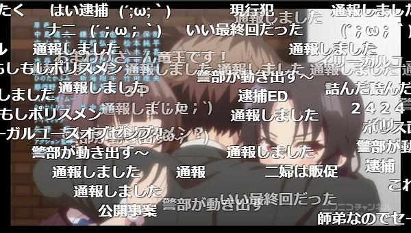 9話 (140)