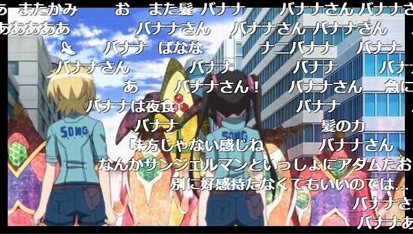 5話 (10)