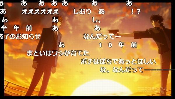 11話 (21)