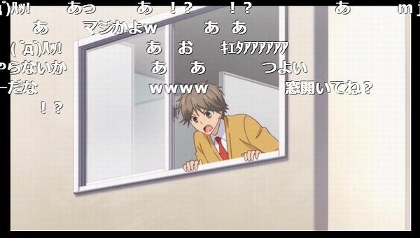 12話 (36)