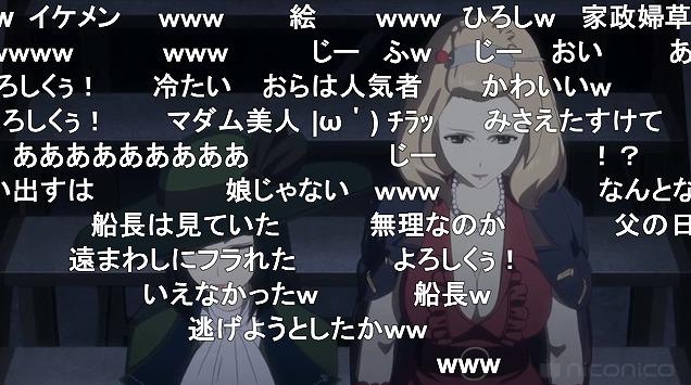 12話 (4)