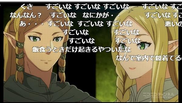10話 (40)
