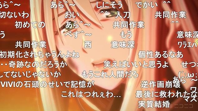 4話 (133)