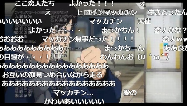 9話 下 (42)