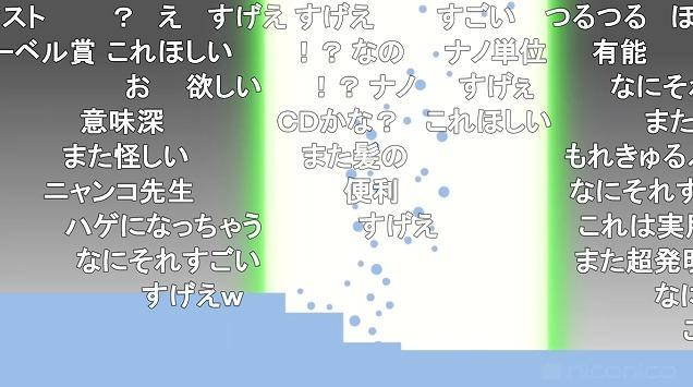 10話 (45)