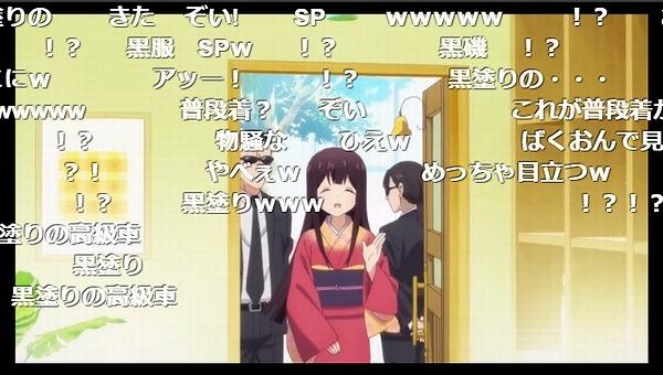 9話 (101)