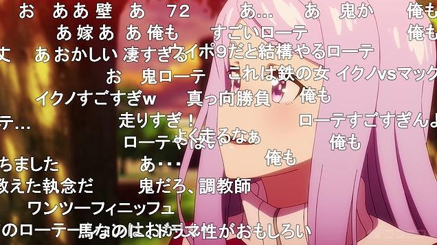 8話 (190)