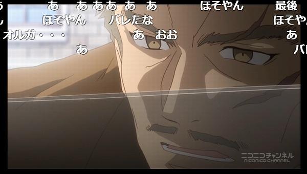 11話 (139)