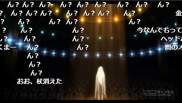 1話 (6)