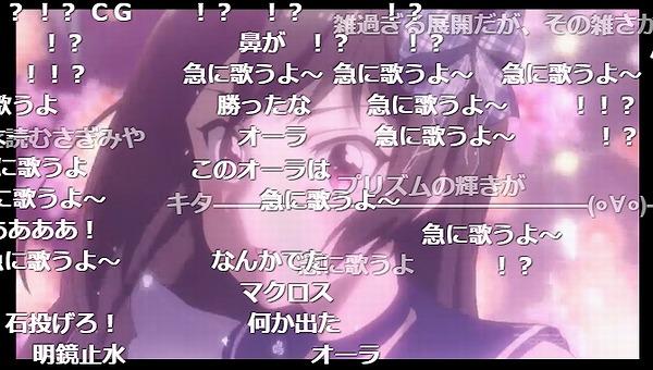 1話 (128)