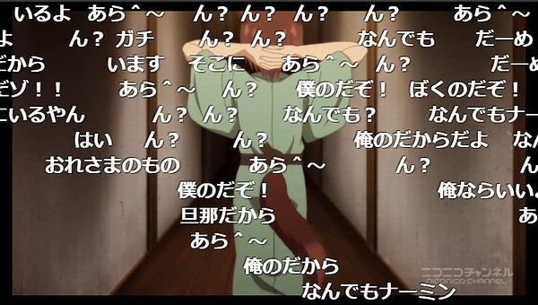 3話 (154)