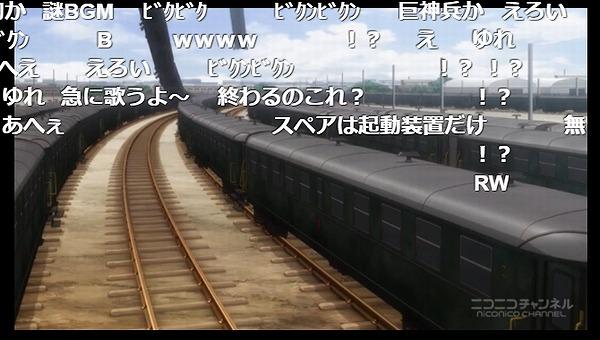 12話 (71)