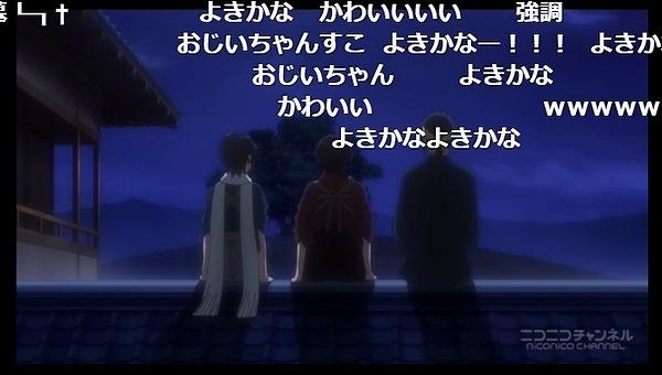 5話 (146)