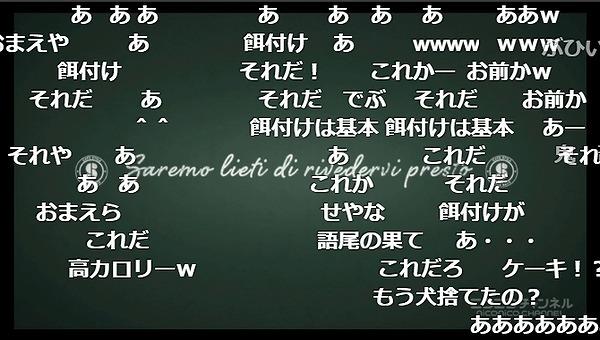 9話 (165)