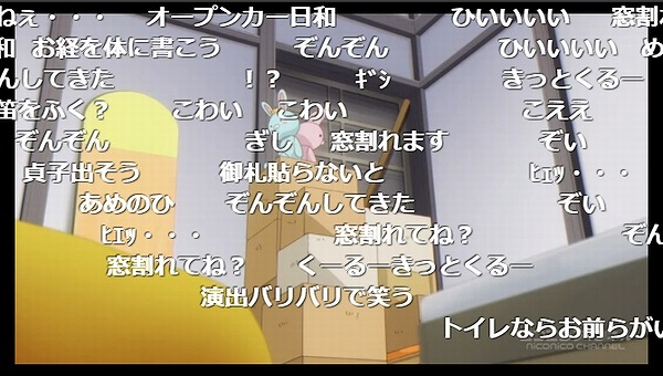 6話 (56)