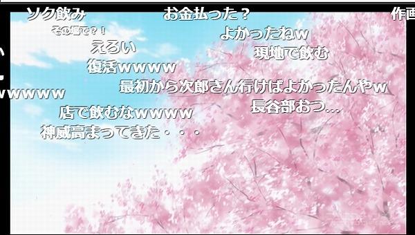 4話 (148)