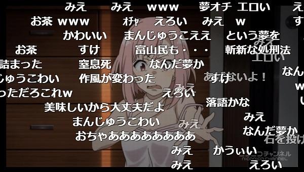 14話 (7)