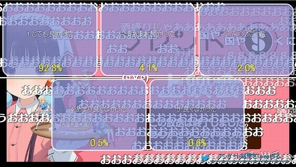 6話 (165)