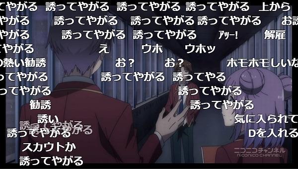 6話 (30)