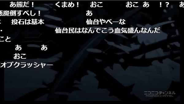 11話 (27)