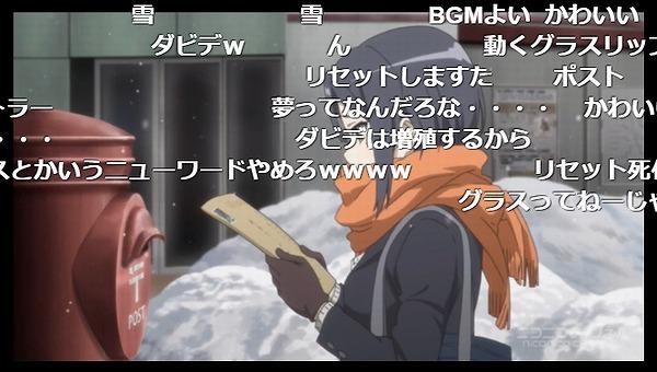 7話 (89)