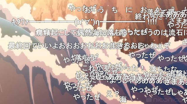 10話 (123)