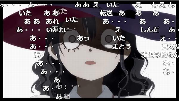 6話 (11)
