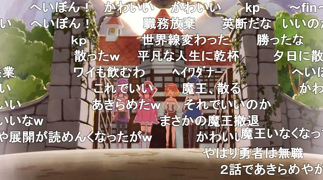 2話 (174)