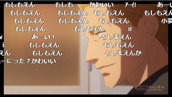 11話 (130)