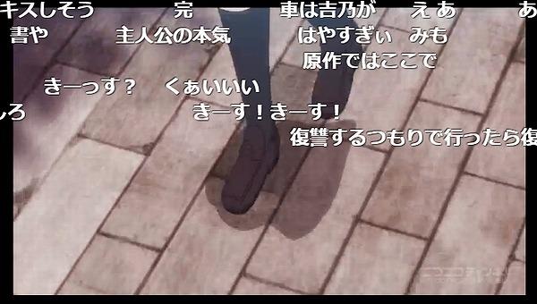 4話 (169)