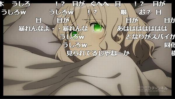 1話 (70)