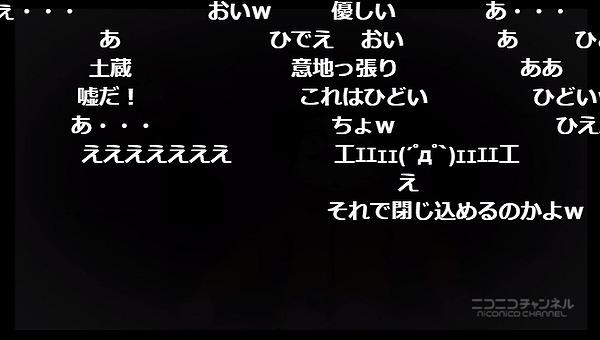 11話 (72)
