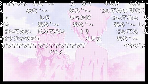 3話 (26)