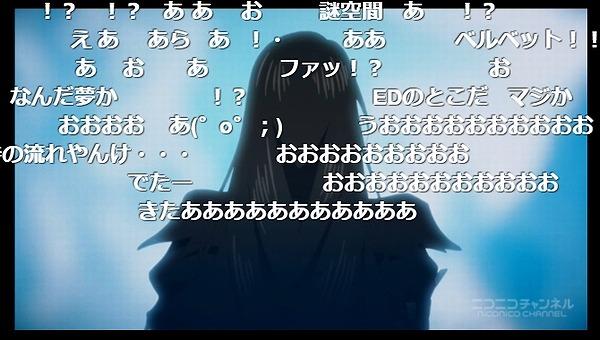 24話 (58)