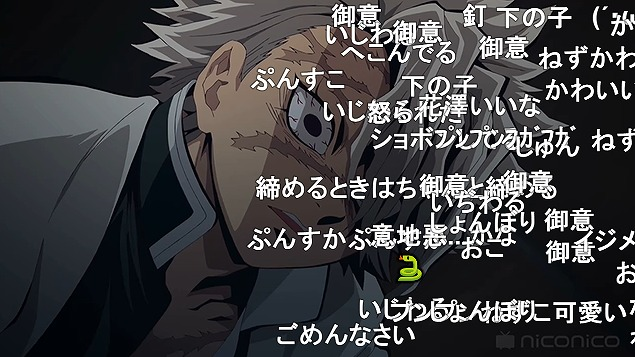23話 (51)