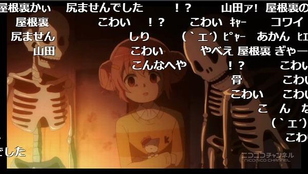 7話 (13)
