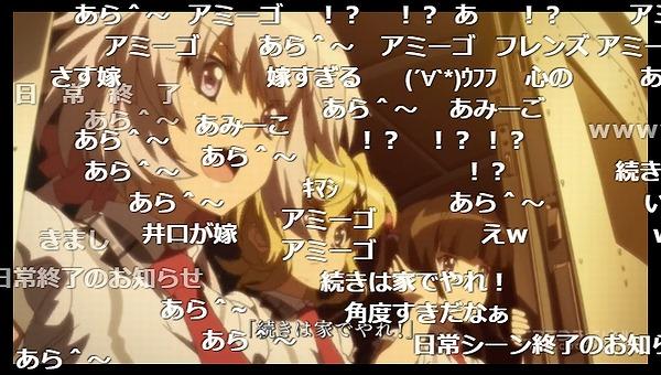 1話 (4)
