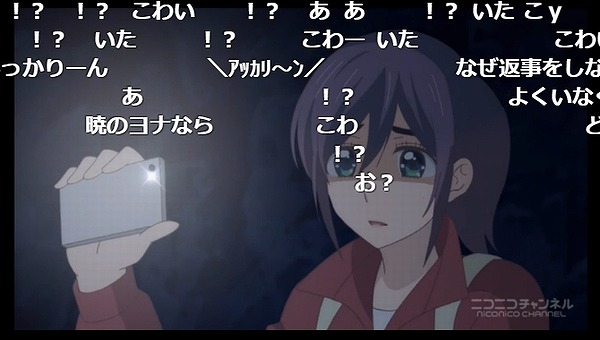 10話 (36)