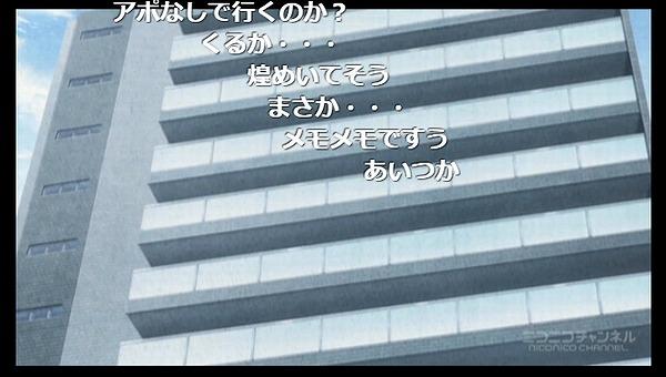 3話 (43)