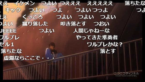 12話 (19)