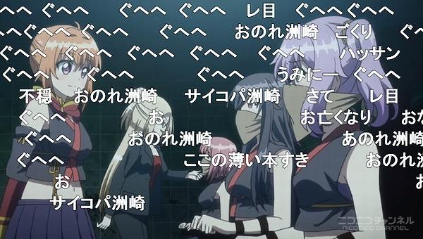 11話 (2)