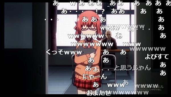 8話 (113)