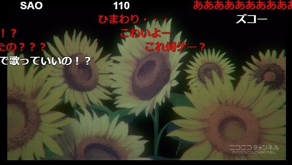 9話 (139)