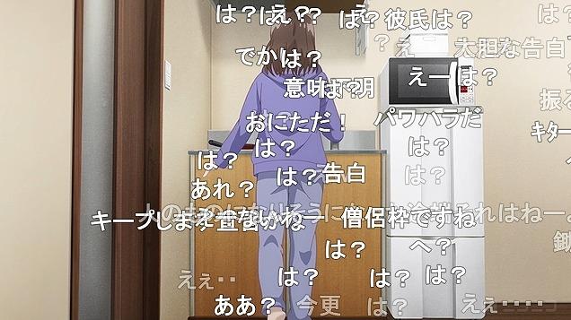4話 (99)