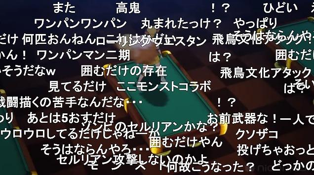 11話 (109)