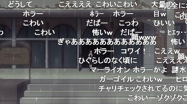 五話 (155)